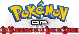 Saison_13_-_logo.png