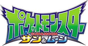 Logo Sun&Moon