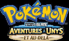 300px-Saison_16_-_Aventures_à_Unys_et_au-delà_-_logo