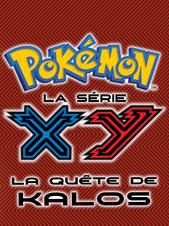 Saison_18_-_logo.png