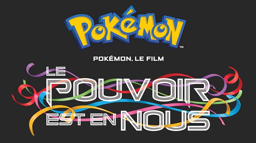 afficher officiel du film 21 pokemon