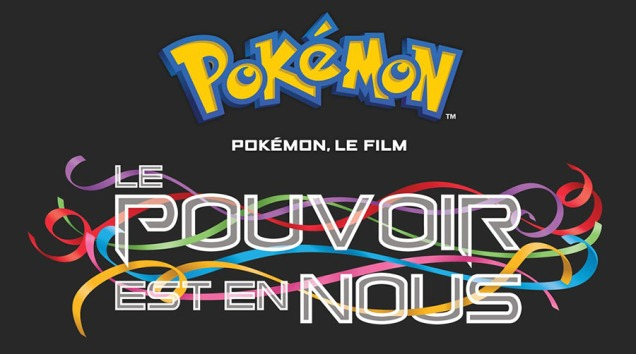 afficher officiel du film 21 pokemon.jpg