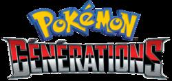 250px-Pokémon_Générations_-_Logo_français.png