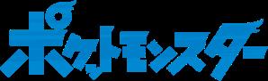 logo pocket monters 2019